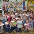 Оригами «Голуби»— работы детей подготовительной к школе группы