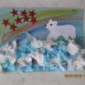 «Белый медведь любуется полярным сиянием» (бумажная пластика). Работы детей подготовительной к школе группы