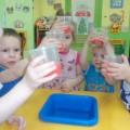Развитие познавательной активности детей раннего возраста в играх-экспериментах с водой (фотоотчёт)