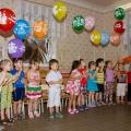 Фотоотчет «День рождения в детском саду с клоуном»