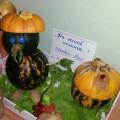 Фотоотчет о выставке совместного творчества детей и родителей «Осенние фантазии»