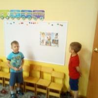 Фотоотчет об итоговом мероприятии по теме недели «Наша Родина— Россия» для детей подготовительной группы