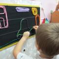 Консультация «Развитие познавательного интереса и мелкой моторики рук дошкольников посредством игры со шнурками»
