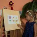 Мнемотехникакак средство развития связной речи дошкольников