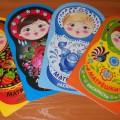Конспект НОД в старшей группе «Матрешка— русская национальная деревянная игрушка»