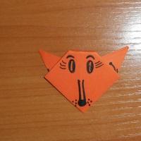 Мастер-класс по конструированию из бумаги в технике оригами «Лиса»