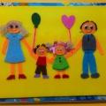 Фотоальбомы «Моя семья» и «Детский сад-маленькая жизнь»