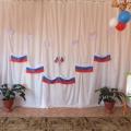 Фотоотчет о проведении торжественного спортивного праздника, посвященного Дню российского флага