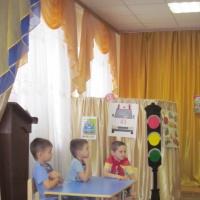 КВН по правилам дорожного движения для детей старшего дошкольного возраста