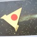 Мастер-класс по оригами «Ракета». Вариант 2