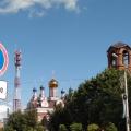 Фоторепортаж «340 лет городу Талдом»