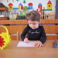 Конспект занятия по рисованию во второй младшей группе «Почки и листочки»