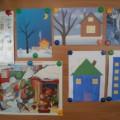 Конспект занятия: Рисование с элементами аппликации в старшей группе «Мой любимый заснеженный город»