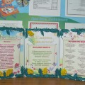 Мастер-класс по изготовлению открытки «Мимозы для мамочки»