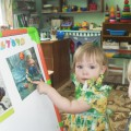 Конспект интегрированного занятия по ознакомлению детей раннего возраста с приметами весны «Весна идёт, весне дорогу»