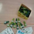 Дидактическая игра «Словодел» по развитию речи в старшем дошкольном возрасте