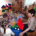 Фотоотчет о занятиях в рамках проекта «Игрушки» в первой младшей группе (дети 2–3 лет)