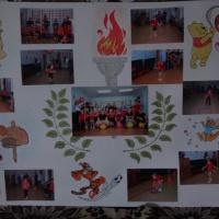 Фотоотчёт о спортивном празднике «Весёлые старты»