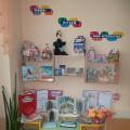 Мини-музей «Мир открыток»