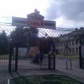 Фоторепортаж «Прогулка по городу: парк «Семья»