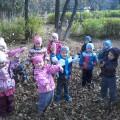 Малыши встречают осень