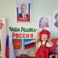 Мастер-класс «Русский народный сарафан»