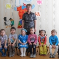 Итоговое занятие во II младшей группе «Путешествие по сказкам К. И. Чуковского»