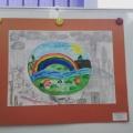 Плакат «Берегите Землю»