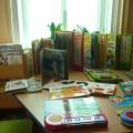 Выставка детских книг «Моя любимая книга» (фотоотчет)