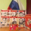 Фотоотчёт о мероприятиях к 70-летию Победы в ВОв