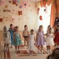 Утренник к 8 Марта для детей второй младшей группы «Волшебный цветок»