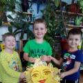 Фотоотчет «День Солнца в нашей группе»