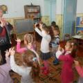 «Веселая семейка». Конспект открытого интегрированного занятия в средней группе