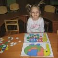 Дидактическая игра «Мозаика из кружков цветной бумаги»