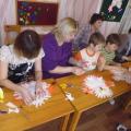 Мастер класс с детьми в подготовительной группе