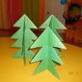 Мастер-класс по изготовлению елочки с использованием техники модульного оригами