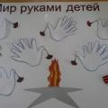 Коллективная работа «Мир руками детей» ко Дню Победы (вторая младшая группа)