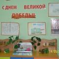 «Земной поклон, солдат России, за ратный подвиг на Земле». Макет к Дню Победы