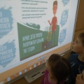 Фотоотчет «Неделя финансовой грамотности в детском саду»