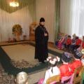 «Покров». Сценарий фольклорного праздника в старшей группе детского сада