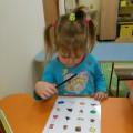 «Звуковой лабиринт». Методическое пособие для детей дошкольного и младшего школьного возраста