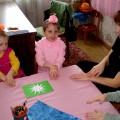 Игровой самомассаж как средство коррекции речи детей (из опыта работы учителя-логопеда)