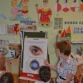 Конкурсы по валеологии для воспитателей