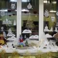 Смотр-конкурс «Зимняя сказка на окне»