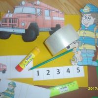 Дидактическая игра «Математические пазлы от 1 до 5» в рамках изучения пожарной безопасности