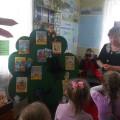 Экскурсия в библиотеку «По сказкам Корнея Чуковского»
