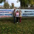 Всероссийский День бега «Кросс Нации» (фотоотчёт)