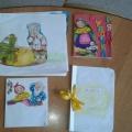 Проект для детей коррекционной группы «Откуда пришла книга»