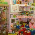 Выставка совместного творчества мам и детей к Дню матери в детском саду