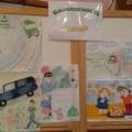 Фотоотчет о выставке детских рисунков «Безопасность детей»